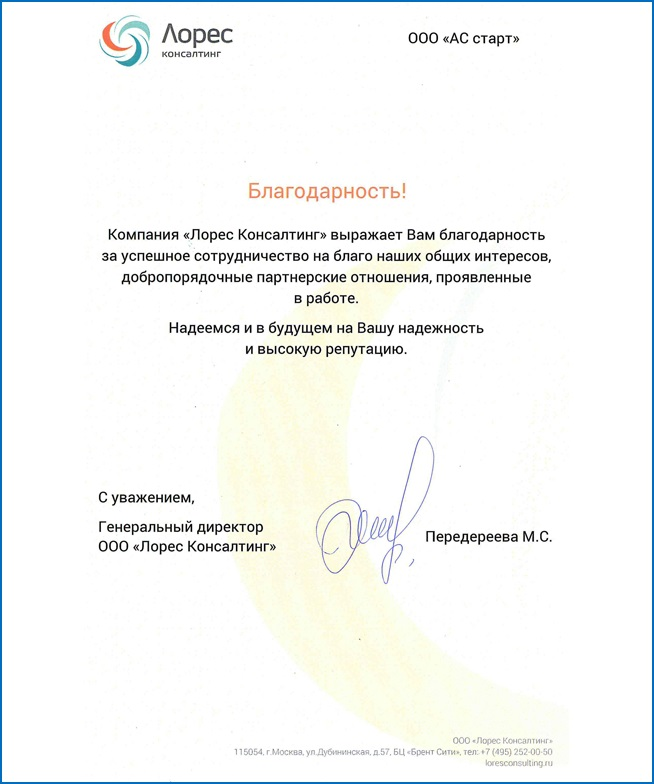 Регистрация ип под ключ пенза бюро интернет бухгалтерии мое дело