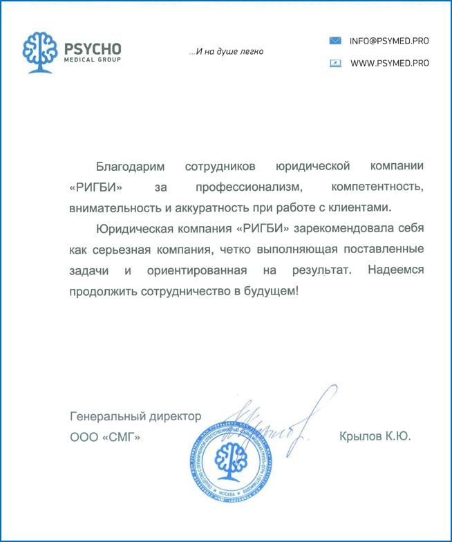 Регистрация смены директора ооо сколько дней налоговая регистрация ооо красноярск