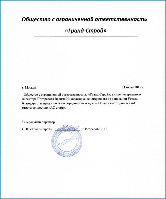 1 старт регистрация ооо отзывы калининский район регистрация ип