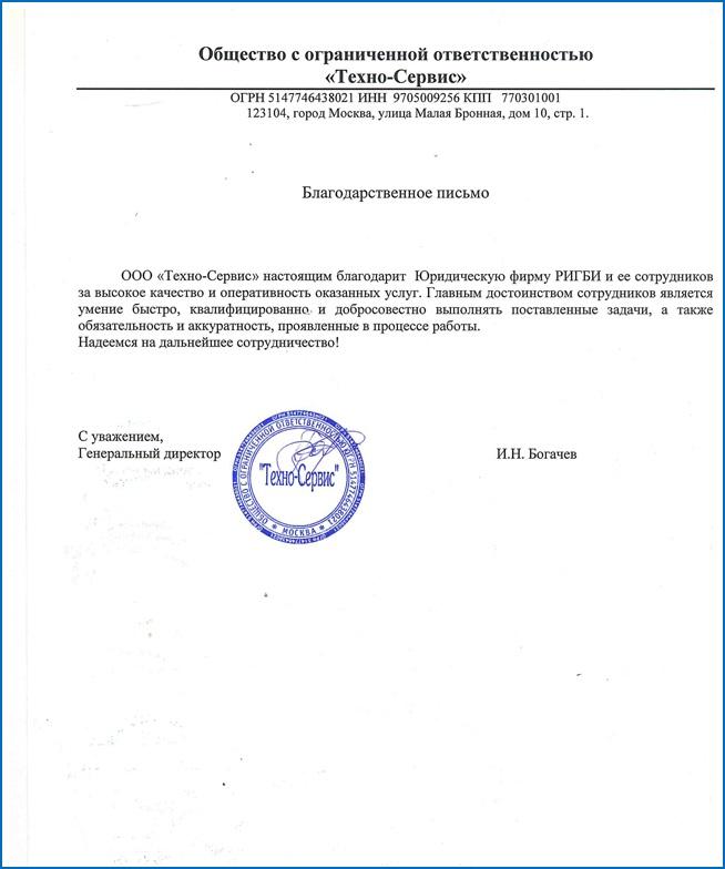 Регистрация ип в салавате заявление о регистрации работодателя ип в пфр бланк